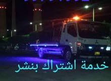 بنشر متنقل اشتراك الوفرة ميناء عبدالله الزور الخيران المنقف