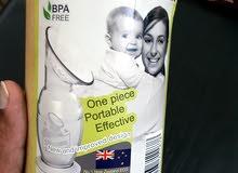 """Breast pump for Mothers by  """"Mamas First"""""""