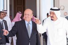 عندي مشروع مربح جدا والفكره جديده في السعوديه