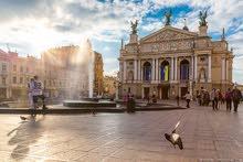 السياحه في أوكرانيا