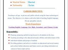 مدرسة لغة انكليزية لجميع المواد