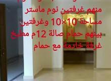 للايجار شقة مميزة في الرميثية 4 غرف نوم