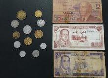 عملات ورقية و معدنية مغربية قديمة
