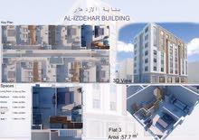 للبيع/شقة جاهزة ومكيفة في ولاية بوشر حي المنى.