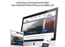تصميم برامج وتطبيقات الجوال ومواقع وخدمات