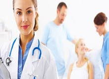 مطلوووب فوررا استشارية جلدية لكبري المستشفيات للعمل في السعودية