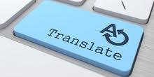 مترجم طبي