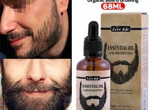 LOVE JOJO Mens beard oil
