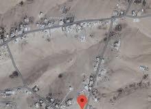 أرض استثمارية  جنوب عمان  من المالك مباشرة