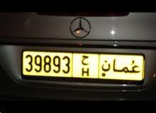 39893 ح / البادي
