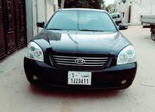 Best price! Kia Optima 2006 for sale