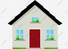 منزل للايجار