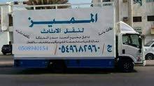 نقل اثاث داخل جميع أنحاء مدن المملكه