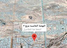 ارض في مدينة النهضة الخامسة / 3*خلف محطة نفط عُمان