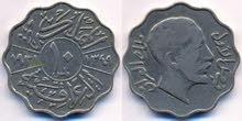 عمله معدنيه 10 فلس سنه 1931..الملك فيصل الاول شكد تسوه هسه