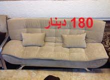 sofa للبيع