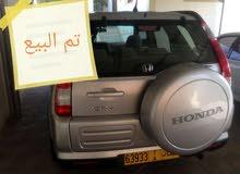 فورويل وكالة عمان