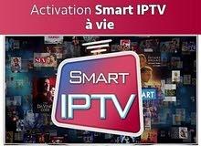 بيع سيرفورات ip tv لاجهزة التلفاز والاجهزة الرقمية والهواتف الذكية