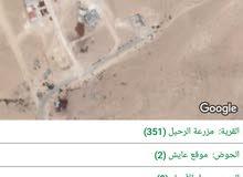 أرض للبيع ضاحية البستان 500 متر السعر 13 الف قابل للتفاوض
