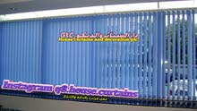 New Curtains available for sale in Farwaniya