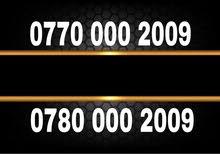 07700002009 - 07800002009