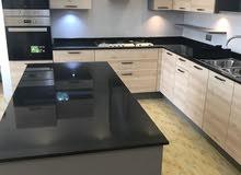Cleaning Services (High Quality). جودة عالية) تنظيف المنازل)