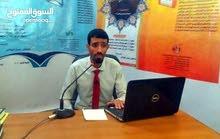 مطلوب التعامل مع مكتب للترويج والتسويق في صنعاء