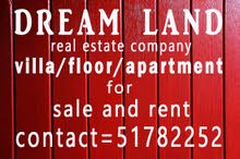 Fahaheel apartment for rent with 1 rooms