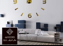 Al Jahra - New Wall Clocks available for sale