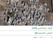 ارض للبيع سحاب الرجم الشامي