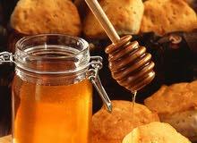 عسل حر - الأوكلبتوس - الخروب