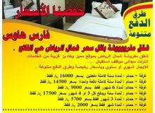 apartment for rent in Al Riyadh city Al Falah