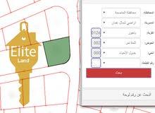 قطعه ارض للبيع في الاردن - عمان - شارع الاردن بمساحه 2 دونم