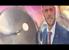 دش 32 + 912  جدد نضاف كلش .. السعر 200  مكاني شيخ عمر بالقرب من النهضه