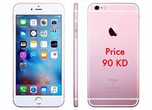 Used Mobile Phones for Sale in Kuwait : Samsung Apple Huawei