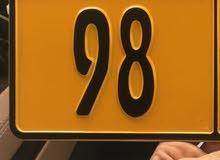 رقم ثنائي للبيع