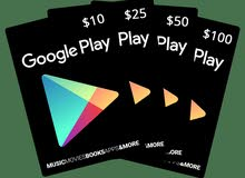 كروت قوقل / Google play gift cards