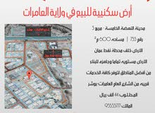 ارض في مدينة النهضة الخامسة - بالقرب من مسجد الحواري وبكافة الخدمات