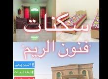 apartment for rent in BuraimiDoawar Sallam