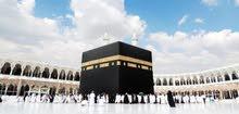 شركة عمرة سعودية بمكة المكرمة تبحث عن وكيل لها بالجزائر .