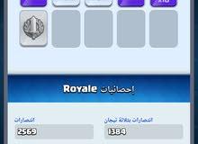 clash royal level 11