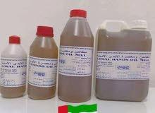 fresh oil sesame زيت السمسم طازج