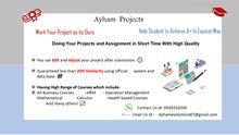مشاريع و بحوث جامعية
