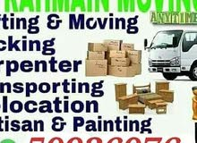 We do good price call me-Show Phone  Home,Villa, Office Moving / shifting. We ar