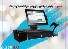 اجهزة مبيعات ومحاسبة للبيع