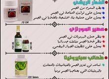 الفطر الريش-طحالب سيبرولينا-عصير المورنزي