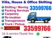 Doha house shifting moving / Carpenter /transportation