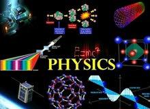 مدرس فيزياء وعلوم لكافة المراحل والمستويات