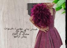 فستان بناتي مقاس6-7سنوات للبيع مضاف له أكمام يمكن ازالتها