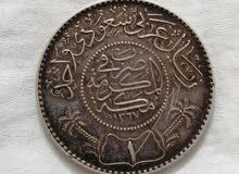 ريال عربي سعودي